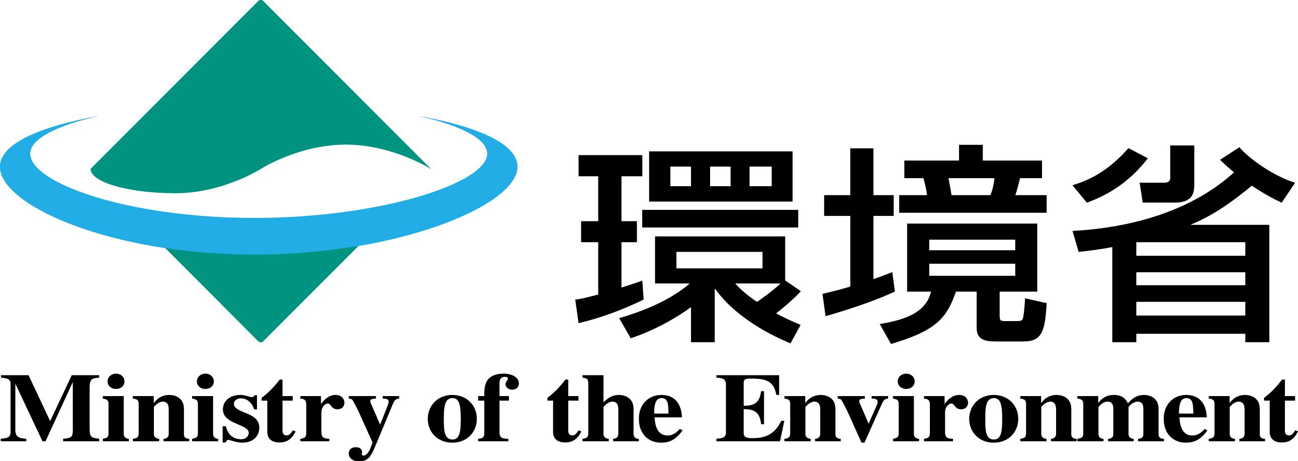 このサイトについて|大気環境配慮型SS e→AS(イーアス)| 環境省 ...