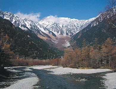 National Parks of Japan [MOE]