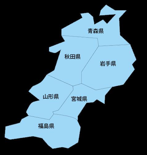 選定地分布図 東北