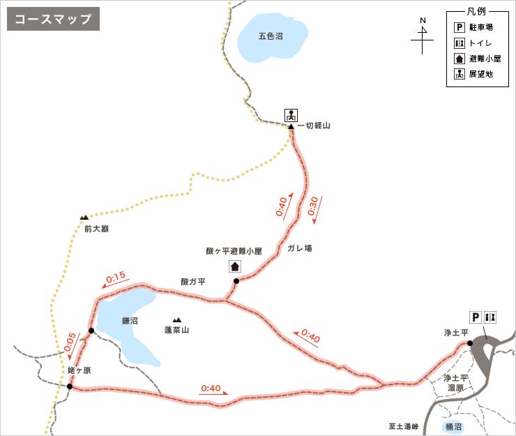 03 map - 【福島 一切経山】初心者でも気軽にトレッキング!エメラルドな湖を見に一切経山へ!