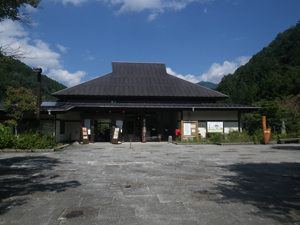 photo of Yama no Furusato-mura Visitor Center
