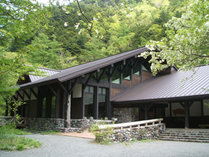 photo of Kamikochi Visitor Center