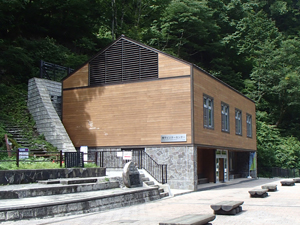 photo of Keyaki-Daira Visitor Center
