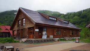photo of Tsugaike Visitor Center