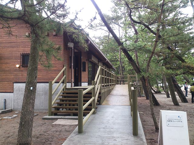 photo of Shigetomi Kaigan Nature Experience Building