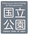 Protecting our natural heritage for future generations National Parks of Japan