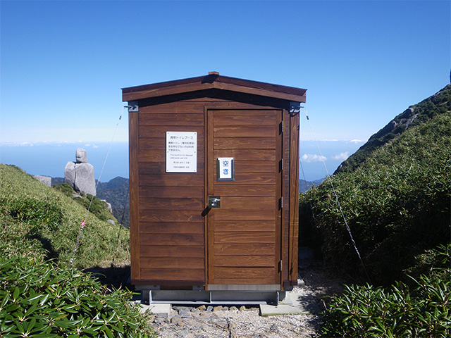 Toilet Booth for Using Plastic Bag (Mt. Okina)