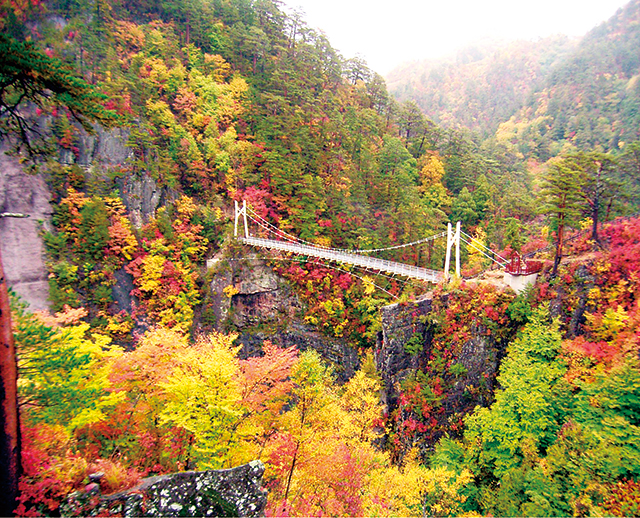 photo of Setoaikyo Canyon