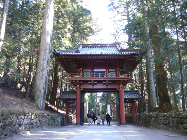 photo of Shrines and Temples of Nikko