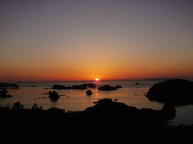 photo of Kujuku Shima Islands Observatories