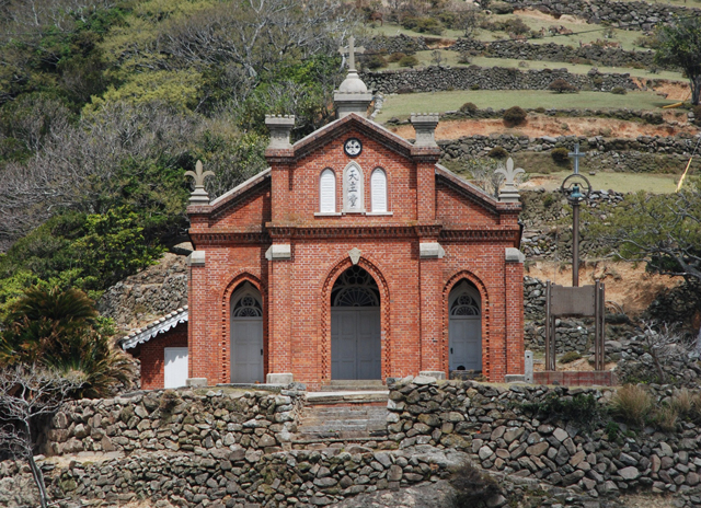 photo of Former Nokubi Church