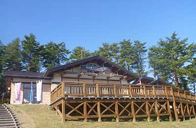 Kitayamazaki Visitors Center