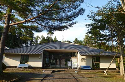 Karakuwa Peninsula Visitors Center