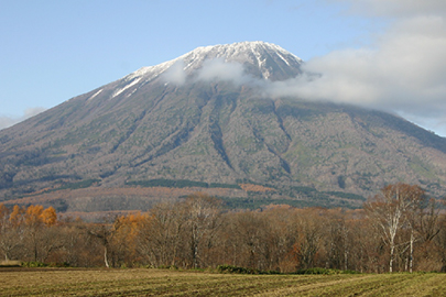 photo 4 of Shikotsu-Toya National Park