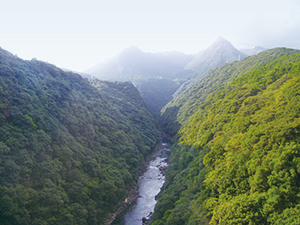 V-shaped Valley of Anbo River