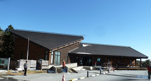 photo of Odaigahara Visitor Center