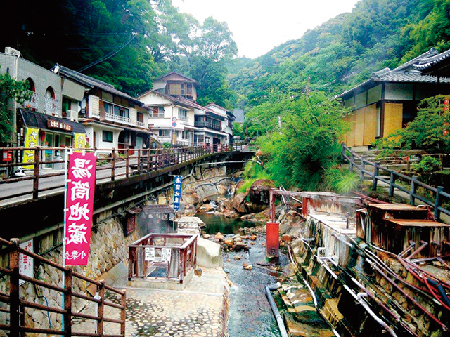 photo of Kumano Hongu Spa Village