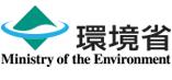 環境省 Ministry of the Environment