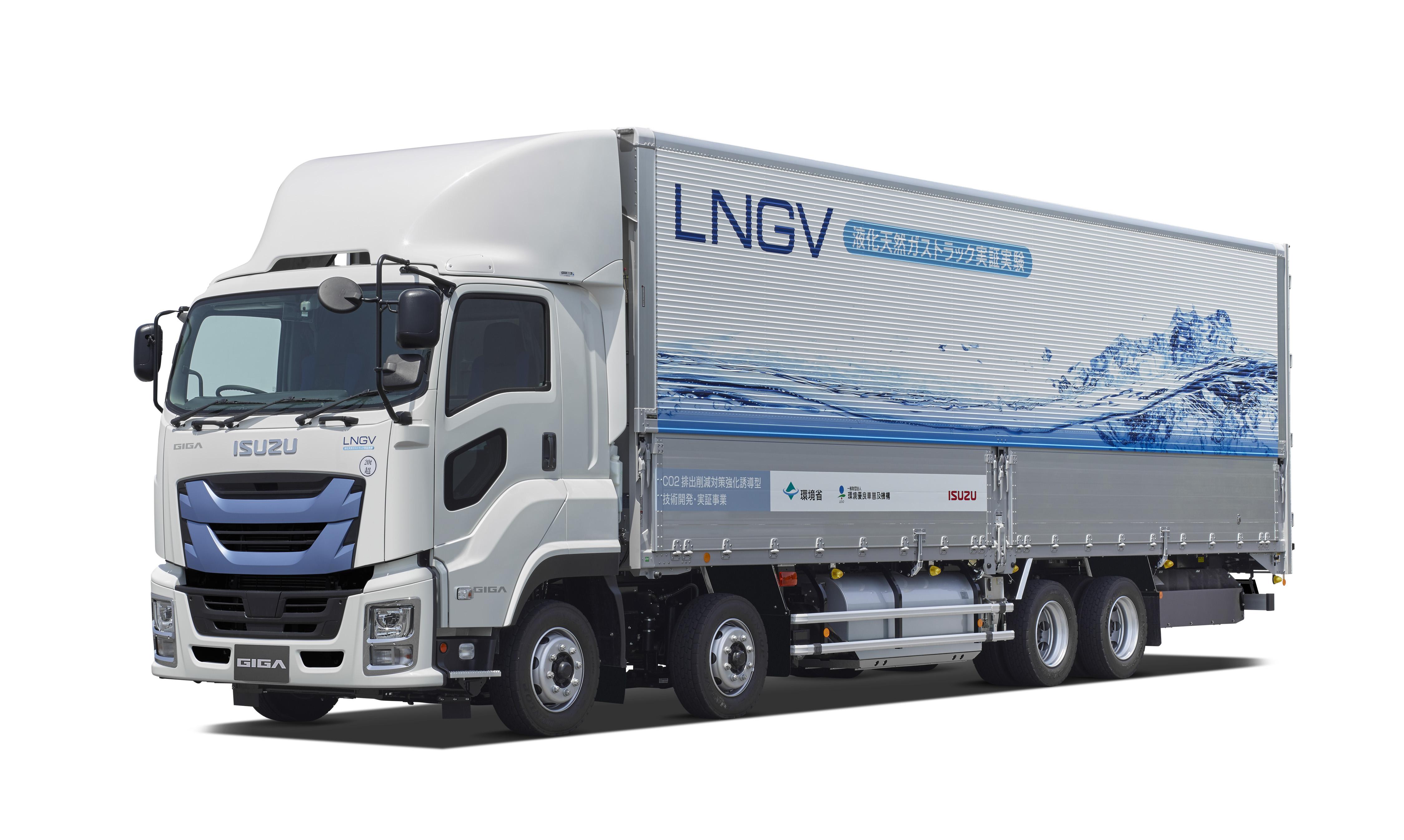 環境省_日本初の大型LNGトラックの公道走行実証の開始について