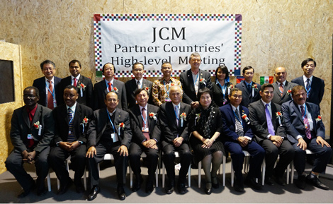 4th JCM Partner Countries' High-level Meeting