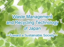 環境省_Introduction of Waste Treatment and Recycling